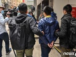"""홍콩 민주화운동가 47명 '보안법 위반' 기소…""""홍콩 포기 말아달라"""""""