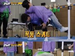 '런닝맨' 유재석X송지효, 김종국 실패한 미션 성공에 '환호'