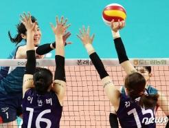 [사진] 이소영 '공격 앞으로'