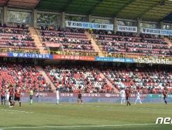 [사진] 관중 응원 속에 개막한 프로축구 스틸러스 홈 개막전