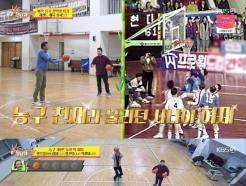 '당나귀귀' 한기범→현주엽, 농구 전설들의 뜨거운 한판 승부(종합)
