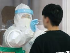 [속보]이천 박스 공장서 20명 집단감염…외국인 7명·내국인 13명