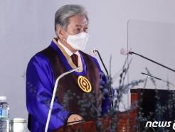 [사진] 송범두 천도교 교령, 3.1절 기념식서 기념사