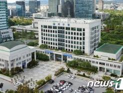대전 서구, 코로나 지역경제 활성화 종합 계획 추진