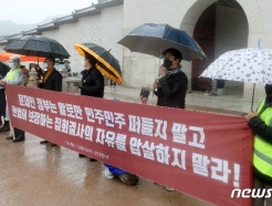 [사진] 광화문 앞에서 법치 바로세우기 촉구 집회 갖는 보수단체