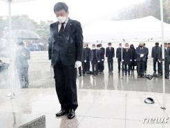 충북교육청, 102주년 3·1절 기념행사 간소하게 개최