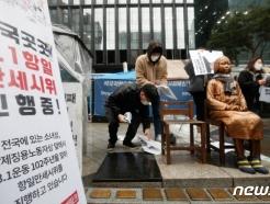[사진] '전국에서 3.1 항일 만세시위'