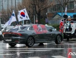 [사진] 비상시국연대, 태극기 부착한 채 차량 행진