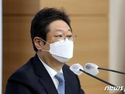 """연세대, 황희 '논문 베끼기 의혹' 조사 착수…""""학위 취소도 가능"""""""