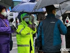 [사진] '3·1절 태극기 들고 모인 보수단체 회원들'