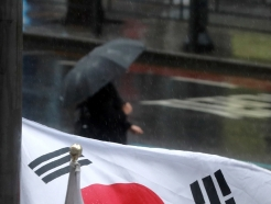 [사진] 비오는 삼일절