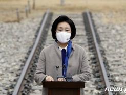 민주당 서울시장 후보에 박영선…범여권 단일화 일정은?