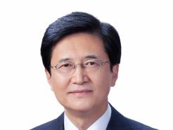 <strong>KT</strong>에스테이트 최남철 신임 대표이사 선임