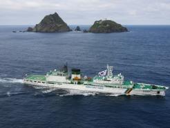 서해해경 <strong>항공</strong>단 독도해역 상시순찰 안전한 바다 만들기 최선
