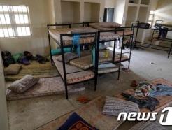 집단 피랍 나이지리아 여학생 279명 전원 풀려났다… 건강검진 중