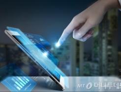 인공지능·데이터 기반 지식재산 혁신으로 디지털 강국 실현