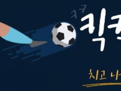 """[영상]유관순·윤봉길의 찬란한 미소…""""그저 감사합니다"""""""