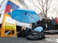 [사진] 슬퍼하는 시민들