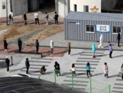 서울, 오후 6시까지 95명 신규확진…전날보다 1명 늘었다