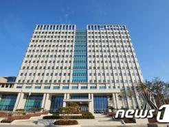 부산고검 울산지부 개소…사법서비스 대폭 개선