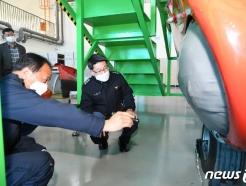[사진] 다목적 대형소방헬기 점검하는 이흥교 차장