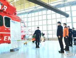 [사진] 이흥규 소방청 차장, 다목적 대형소방헬기 점검