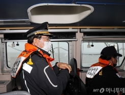 중부해경청장, 봄철 성어기 대비 서북해역 치안현장 점검