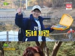 비, '생생정보' 찐팬 인증…'이PD가 간다' 출격→신곡 홍보까지(종합)