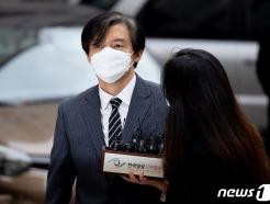 조국 사건 재판장, 김미리 부장판사가 계속 맡는다
