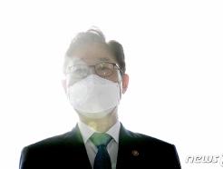 """""""검사는 공소관 역할"""" 의견서 논란…법무부 """"수사·기소 분리와 무관""""(종합)"""
