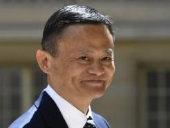 中당국에 '미운털'박혔던 마윈, 앤트그룹  IPO 재추진