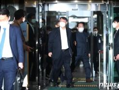 [사진] 대구검찰청 나서는 윤석열 검찰총장