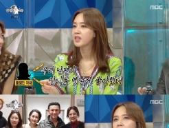 """'라스' 오현경, 과거 황정민도 사로잡은 미모…""""당시 라이벌은 장윤정"""""""