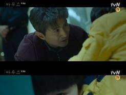 '마우스' 안내상, 송민재에 살인마 추궁…범인은 안재욱?