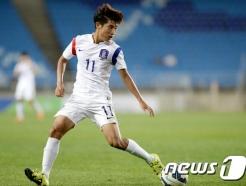 '장결희 K3리그 참가' FA컵 6일 개막, 대진표는 어떻게?