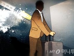 한국에 마약 밀반입하던 40대 한국인… 태국에서 검거됐다