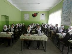 아프간 여학생, 남자 앞에서 노래 금지…'황당' 명령에 인권단체 반발