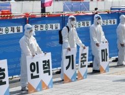 """""""코로나로 간호사 최소 3000명 순직""""… 간호 인력 1300만명 부족"""
