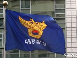 지난해 서울 보이스피싱 피해액만 2228억…'수사 베테랑' 모았다