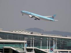 코로나 백신 날개 단 항공주…아시아나 5% ↑