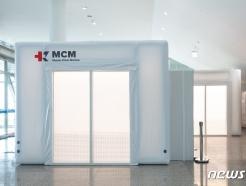 KAIST, 국제의료기기·병원설비 전시회 참가