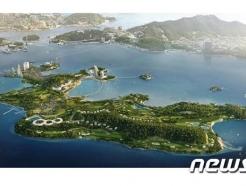 '개청 17주년' 광양경제청, 403개 기업·21조 2570억 투자유치