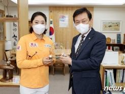 '기부천사' 김해림 KLPGA 프로, 충북교육청 홍보대사 위촉