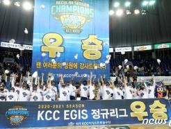 '송교창 18득점' KCC, 삼성 꺾고 정규리그 우승 자축