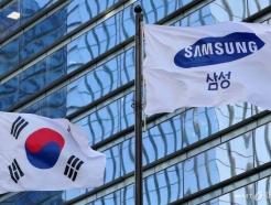 '포춘 500대 기업'서 SK하이닉스-LG화학 탈락…삼성전자 19위