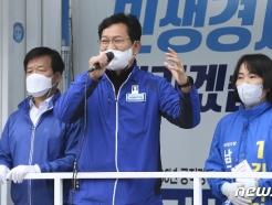 울산 재보궐선거 이틀간 사전투표 돌입…여야 지지층 결집 총력
