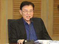 '긴급조치 위반' 면소 김덕룡 이사장, 재심 청구 끝내 무산