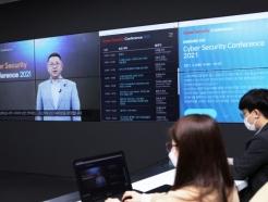 <strong>삼성</strong>SDS '클라우드·공정 보안' 주목…황성우 체제 첫 대외 행사