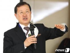 '자치경찰제 추진 방향' 주제 경북포럼 구미서 개최