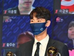 6년 전 프로에 직행했던 송교창, '고졸 MVP' 새 역사 썼다